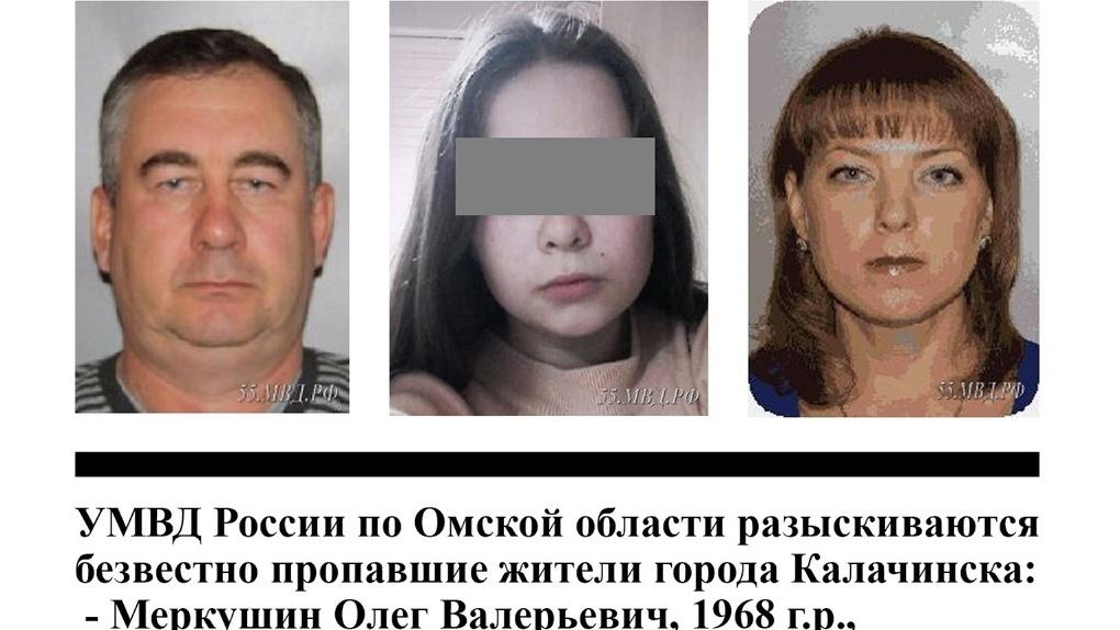 Тела омской семьи Меркушиных найдены спустя год после кровавой расправы
