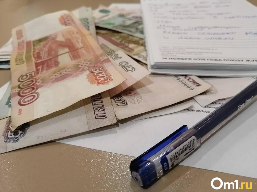 Омич получил полмиллиона за травму глаза на работе