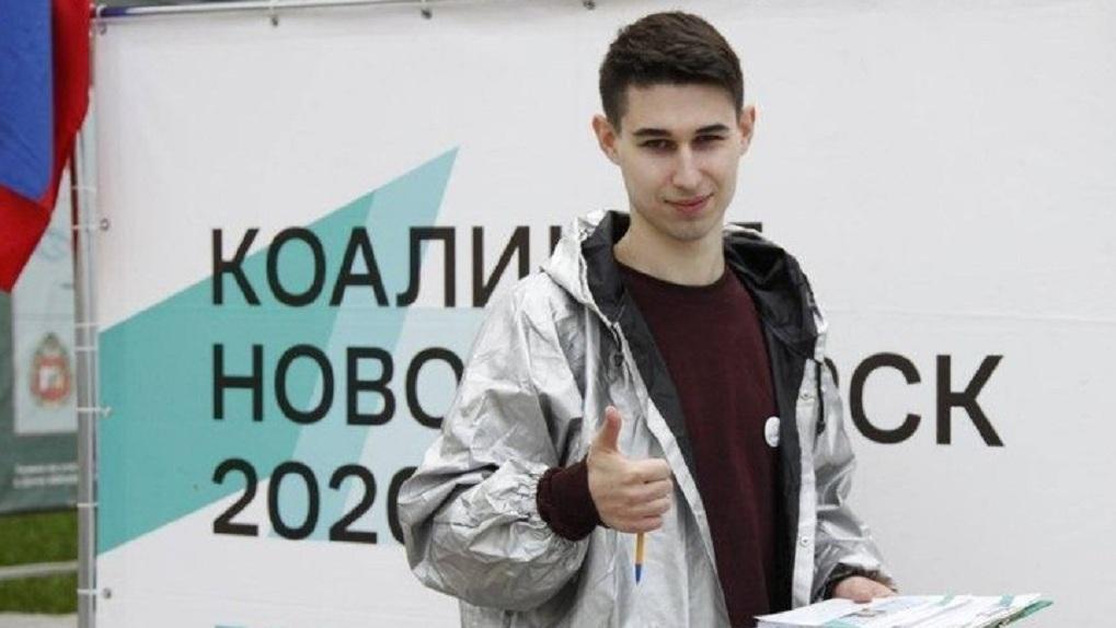 «Коалиция Новосибирск 2020» начала готовиться к выборам 2025 года
