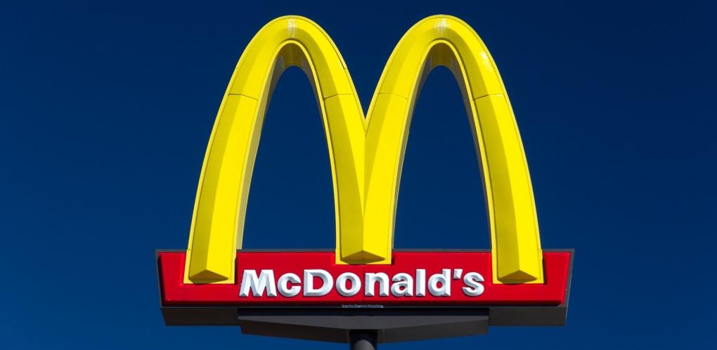 Минимущества судится за участок в центре Омска под «Макдоналдс»