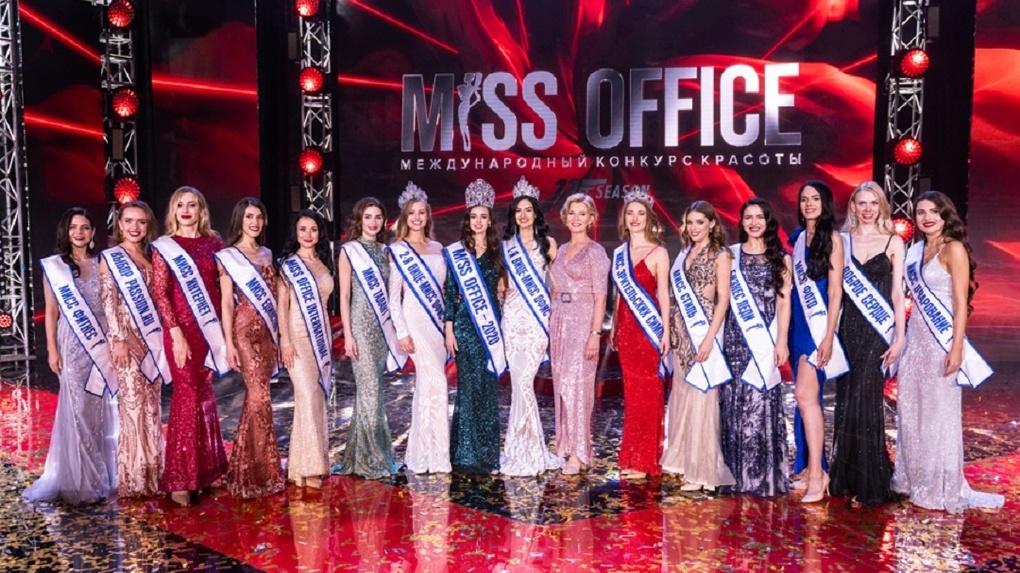 Приглашаем офисных сотрудниц на кастинг Международного конкурса красоты «Мисс Офис — 2021»