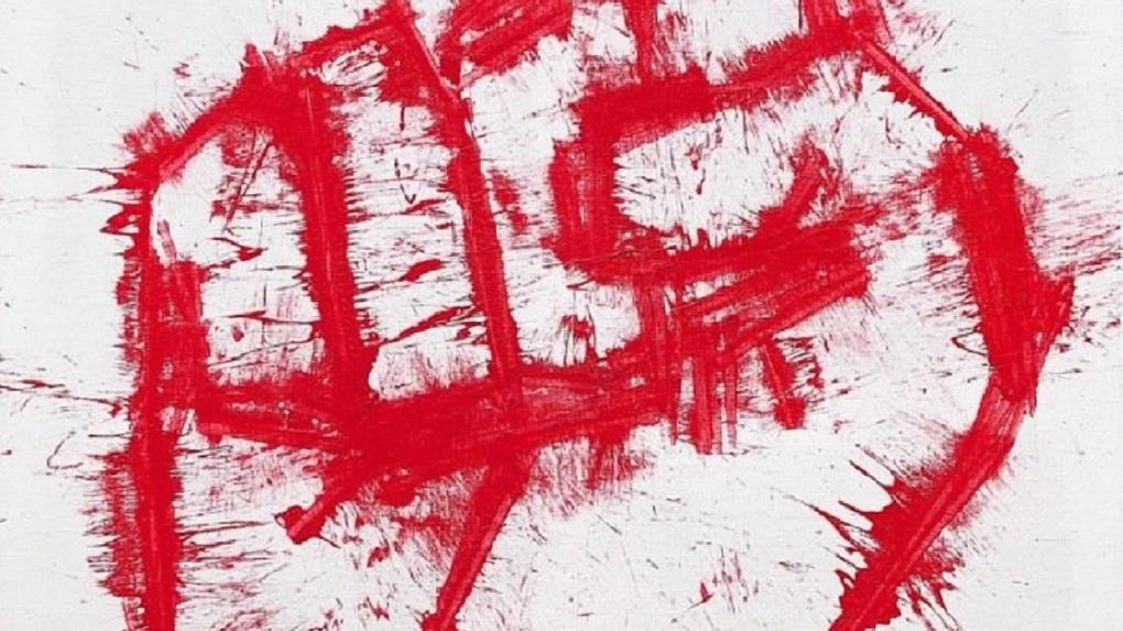 «Звереет сердце»: картину с кровавым кулаком новосибирский художник продал за 155 тысяч рублей