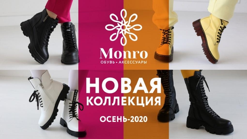Лайфхак осени: где купить стильную обувь