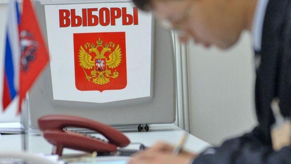 Бурков выбрал себе доверенных лиц на губернаторских выборах