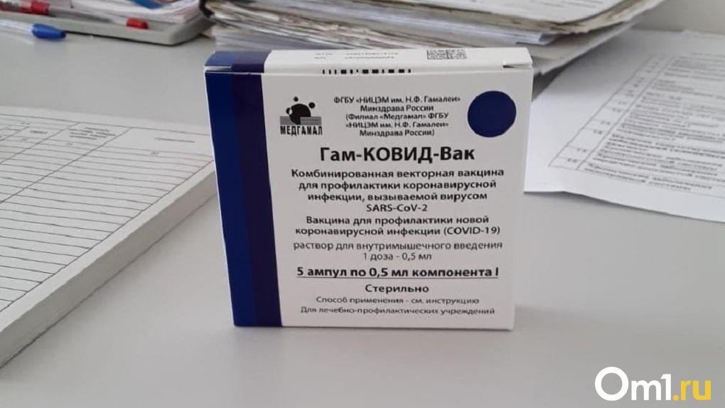 В Новосибирскую область поступило ещё 28 тысяч доз вакцины от коронавируса