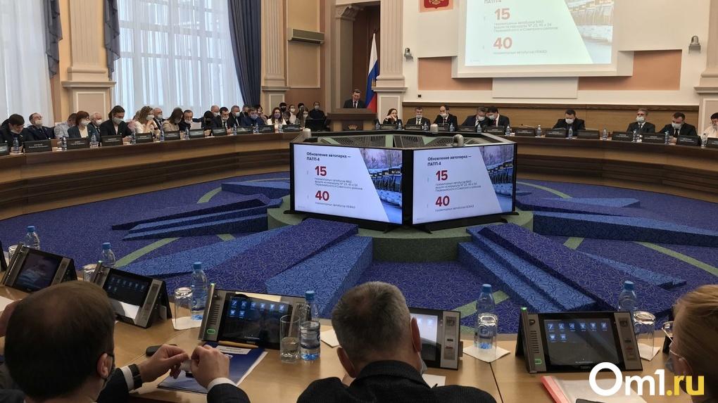 Большинство за: новосибирские депутаты приняли актуализированный Генплан
