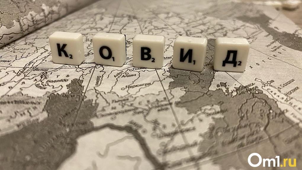 Справка где? Омичи смогут попасть в Казахстан только в отрицательным тестом на коронавирус