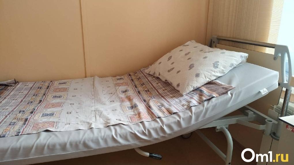 В Омске Областную клиническую больницу перезапускают под лечение пациентов с коронавирусом
