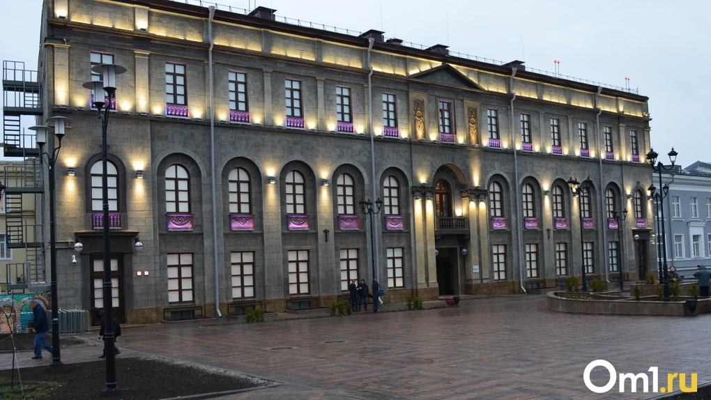 В Омске торжественно открыли представительство Государственного Эрмитажа
