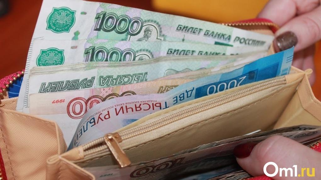 Банк «Открытие» снизил ставки по кредитам наличными и рефинансированию до 6,9%