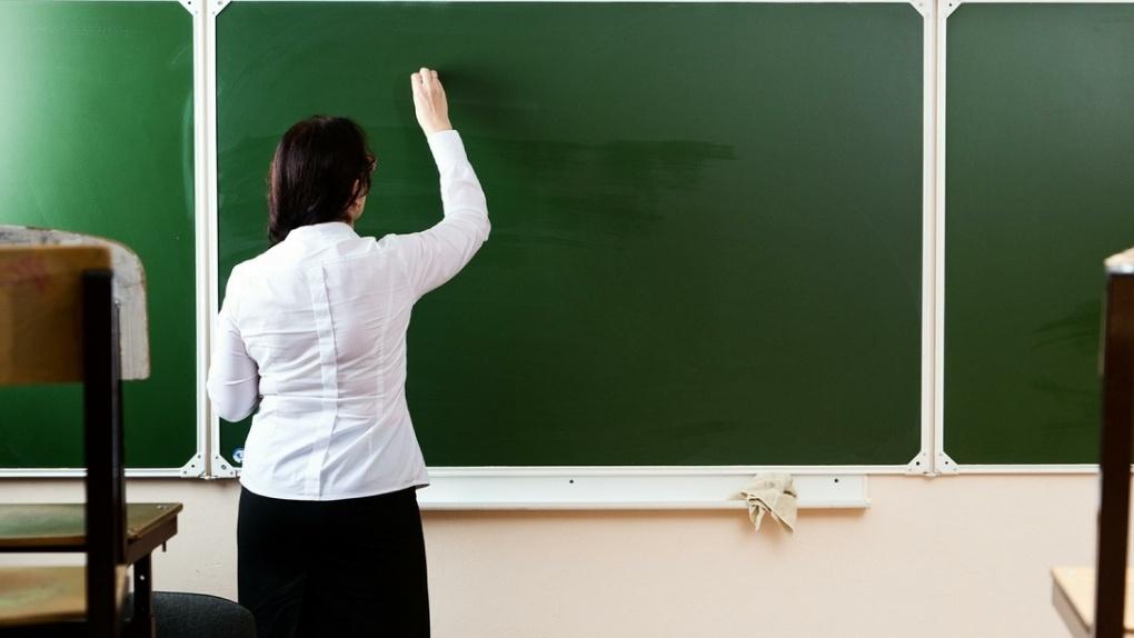 Инцидент в школе: учительницу выгнали за издевательство над первоклассником