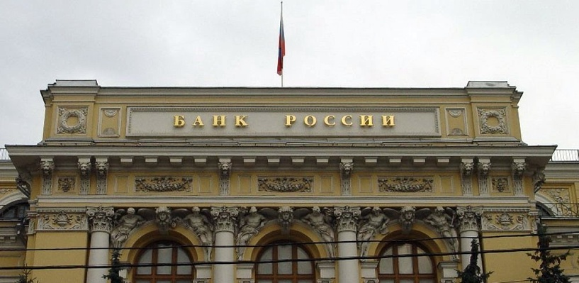 Финансисты: Центробанк не понизит ключевую ставку, чтобы поддержать рубль