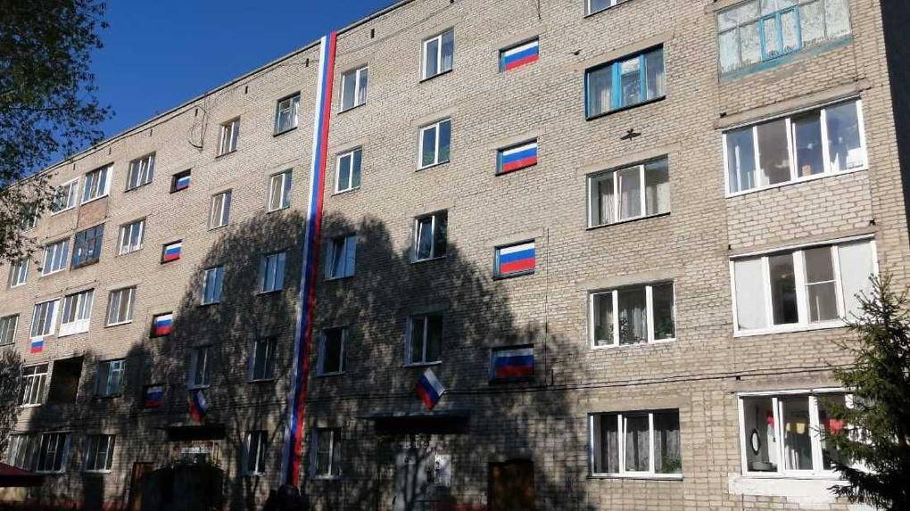 Омичи вывешивают на окна российские флаги
