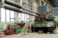 Российские военные испытали электрохимическую гаубицу