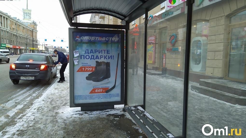 Новогодняя маршрутка за 15 рублей порадует жителей Новосибирского ОбьГЭСа
