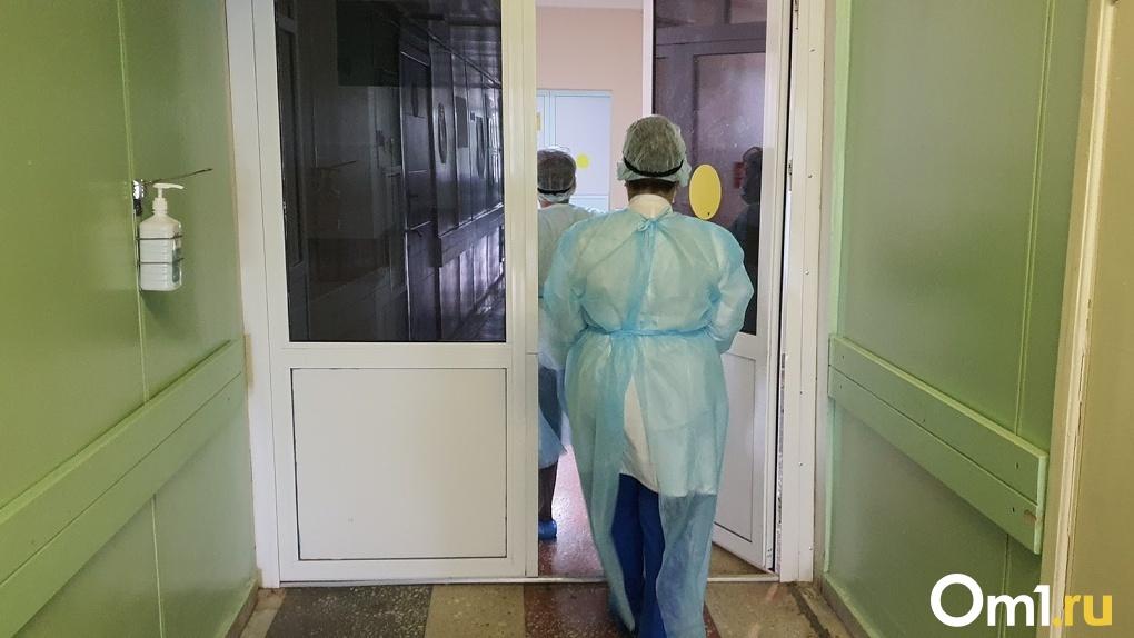 Госпиталь в центре Омска начал принимать пациентов с коронавирусом