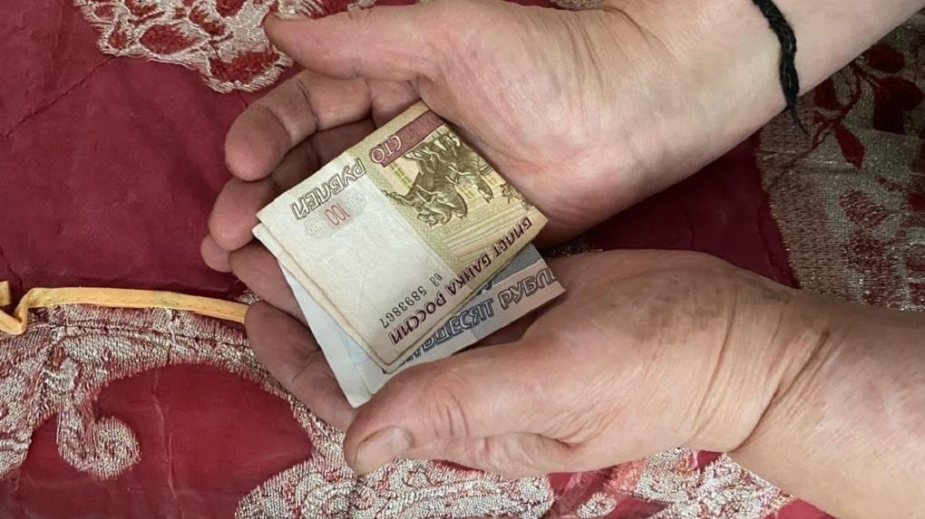 Две новинки: в России скоро могут изменить правила выдачи пенсии