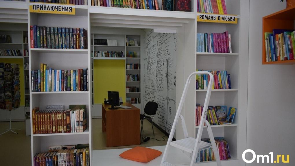 Федеральная сеть книжных магазинов с филиалом в Новосибирске заявила о банкротстве из-за коронавируса