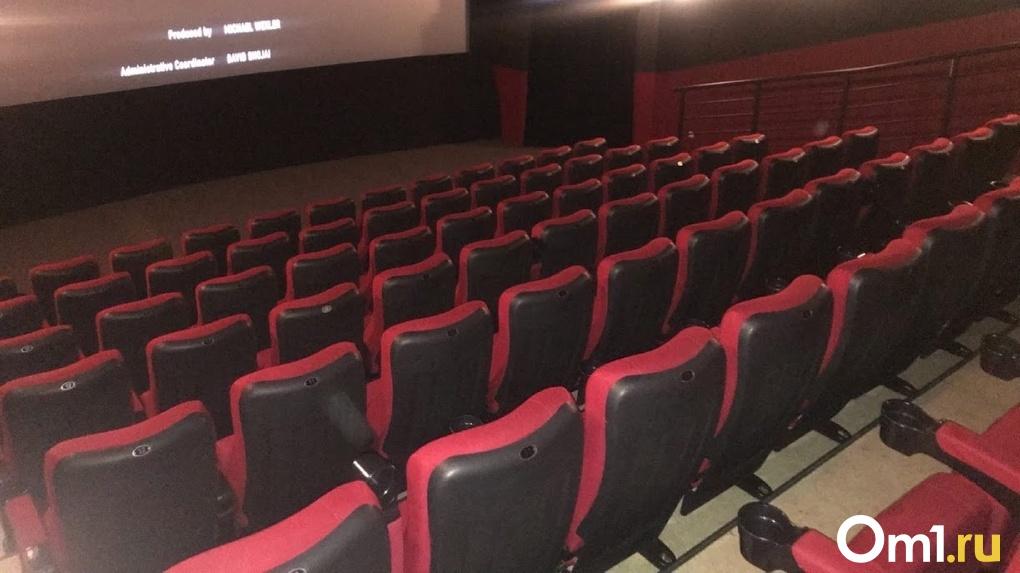 Владельцы новосибирских кинотеатров пожаловались на несправедливость новых ограничительных мер
