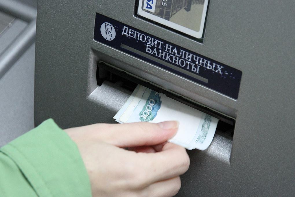 Впервые с начала июня в российских банках поднялись ставки по вкладам