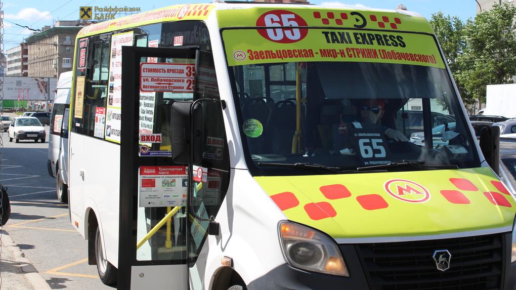Система оплаты проезда в новосибирском транспорте признана худшей в России.