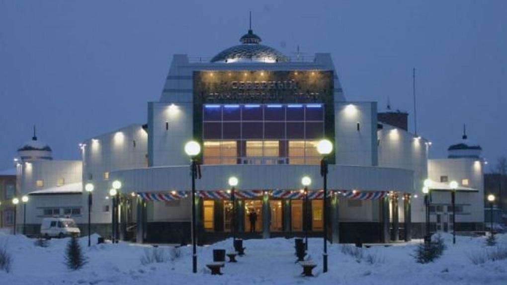 этому, процесс фото драмтеатр зимой в омске начале