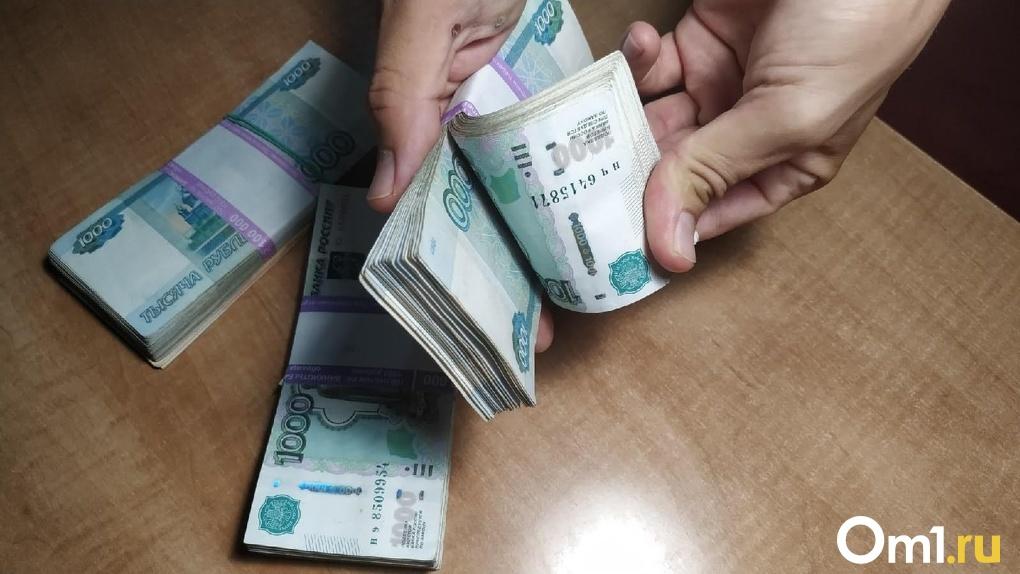 Теперь официально: омичам выплатят по 10 тысяч рублей на каждого ребёнка