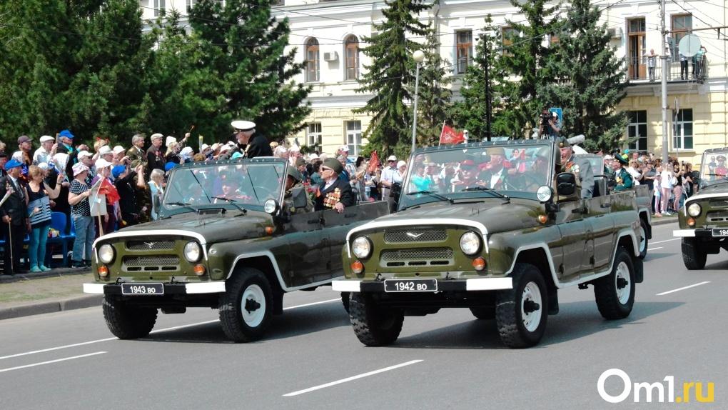 Парад Победы в Омске перенесут на неопределенную дату