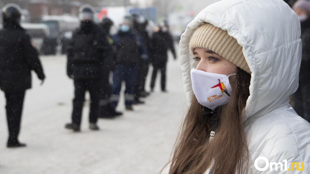 «Страх горожан и 56 провокаторов»: репортаж с несанкционированного митинга за Навального в Новосибирске