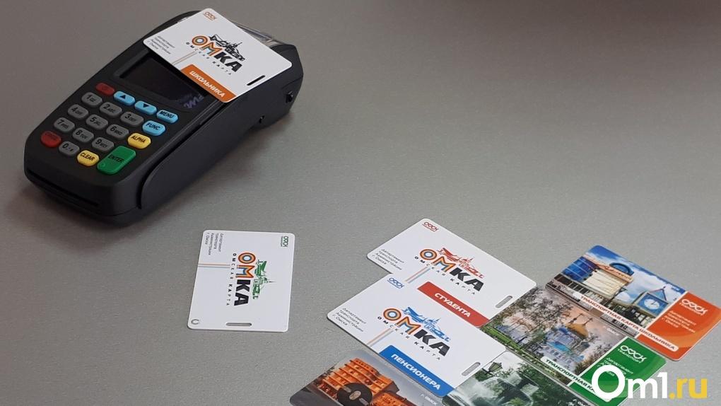 Омичи не могут оплатить проезд банковскими картами