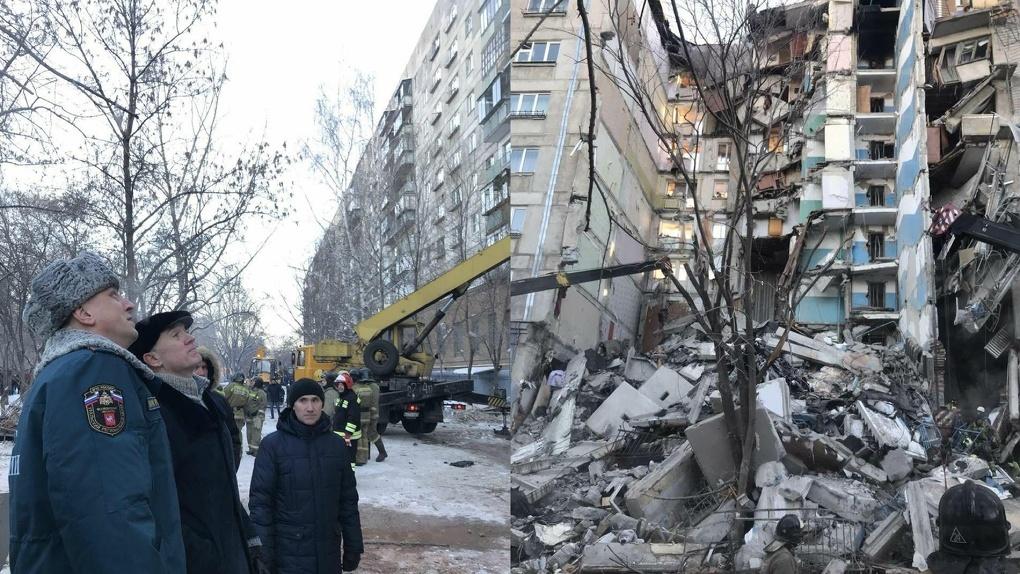 Число жертв взрыва дома в Магнитогорске увеличилось