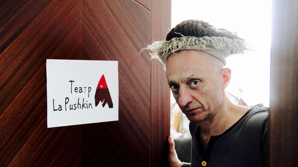 Бродячий театр La Pushkin из Новосибирска добрался до Флоренции