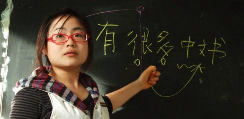 Студентов ОмГУ приглашают учиться в университет в Китае