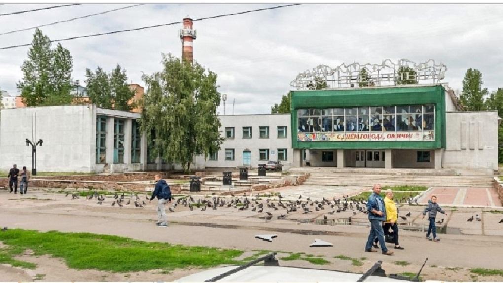 В Омске на ремонт ДК «Звездный» потратят 3 млн рублей