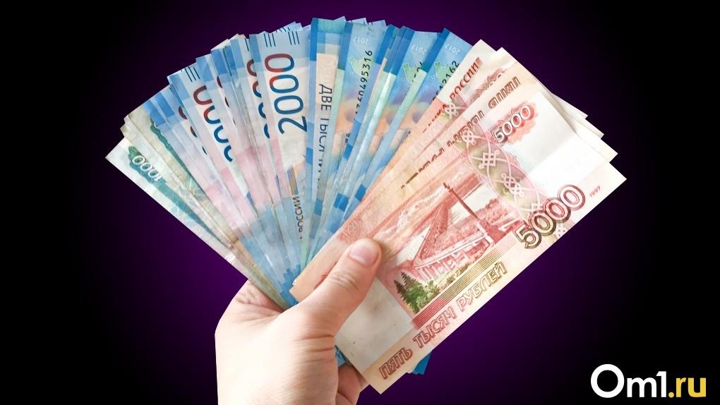 В первом полугодии новосибирцы сняли 264 млрд рублей наличными