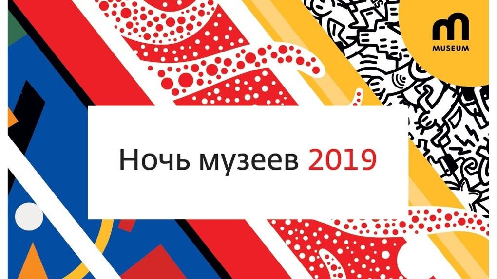 «Дом.ru» и телеканал Museum приглашают омичей в первый Instagram-музей