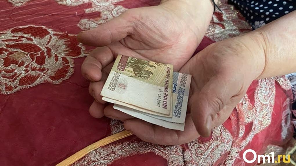 Прожиточный минимум пенсионеров в Омске могут увеличить на 450 рублей