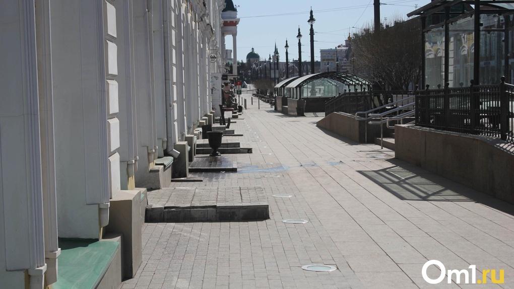 Премьер-министр РФ утвердил список отраслей, которым помогут в кризис деньгами