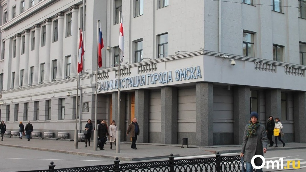 Елену Русинову назначили новым вице-мэром Омска вместо Богдана Масана