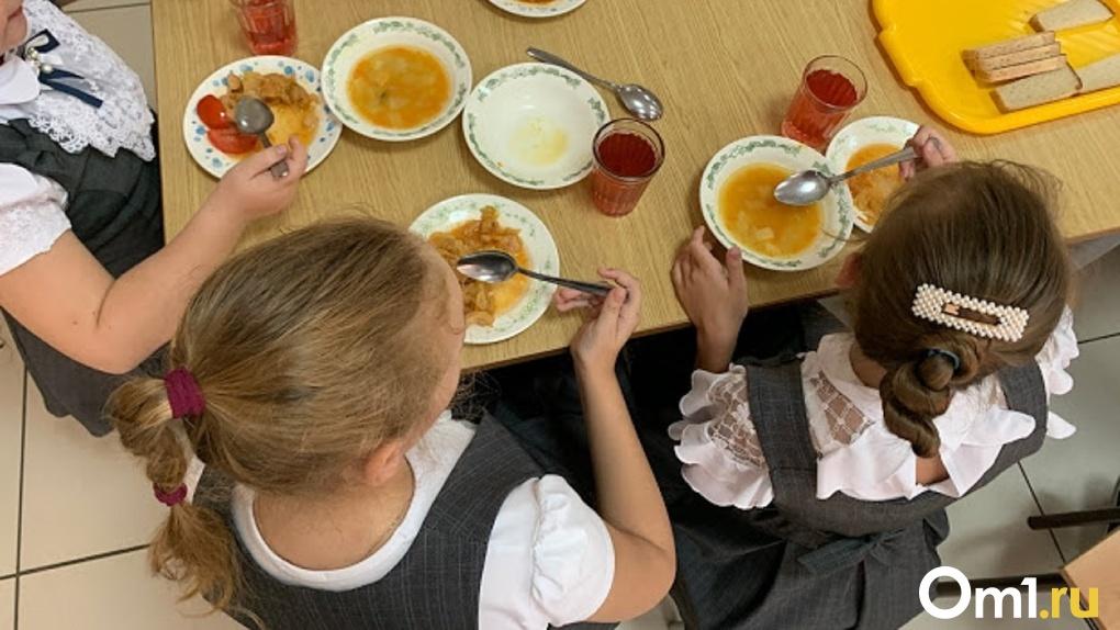 Стало известно, кто обеспечивает обедами омских школьников