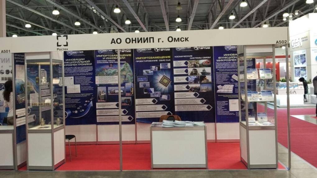 В Омске ликвидированы два производственных завода