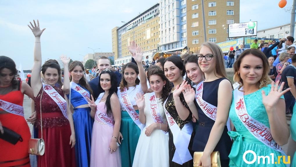 Стала известна дата проведения школьных выпускных в Новосибирске и Омске