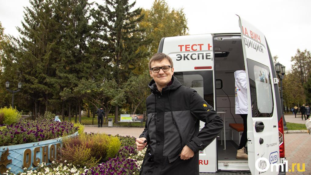 «Давно не синдром проституток, геев и наркоманов»: корреспондент Om1.ru сдал тест на ВИЧ в Новосибирске