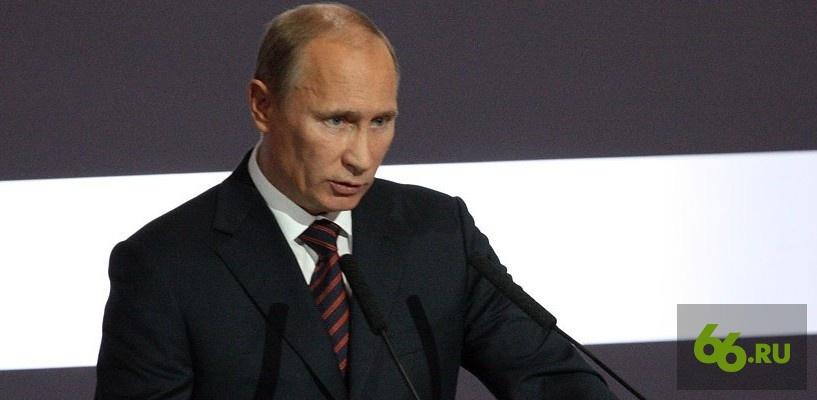 Владимир Путин уволил сотрудников МВД, ФСБ и Минобороны за «любовь к науке»