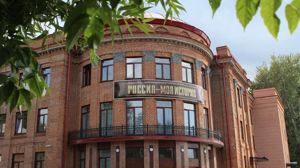 Вход в масках и перчатках: в Новосибирске возвращается к работе уникальный музей «Россия — моя история»
