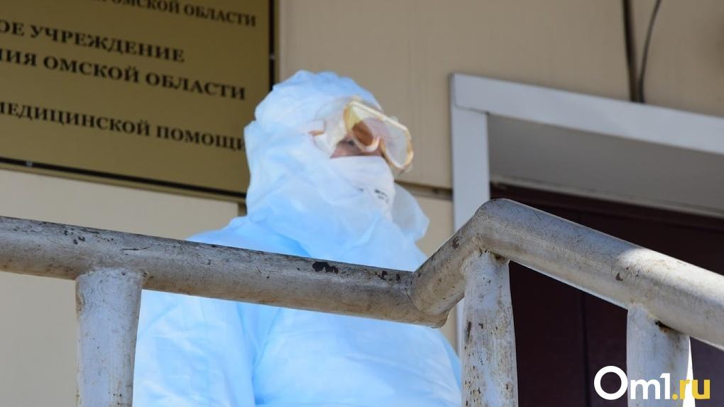 Омичей заставляют покупать брошюры по коронавирусу под угрозой штрафов
