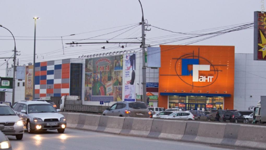 Мэрия Новосибирска подтвердила продажу одного из крупнейших ритейлеров региона