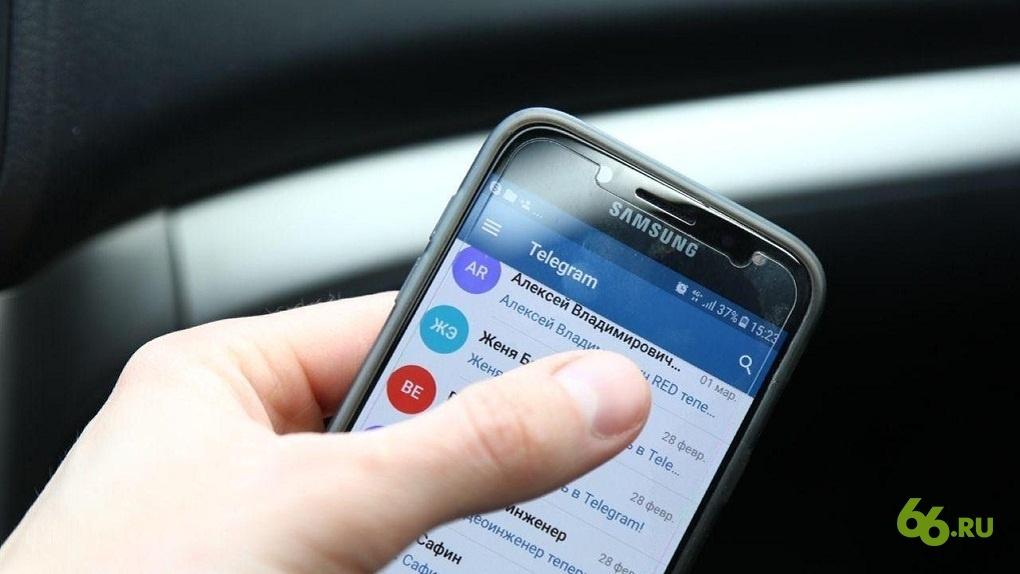 ФСБ и Роскомнадзор тестируют новую технологию для блокировки Telegram