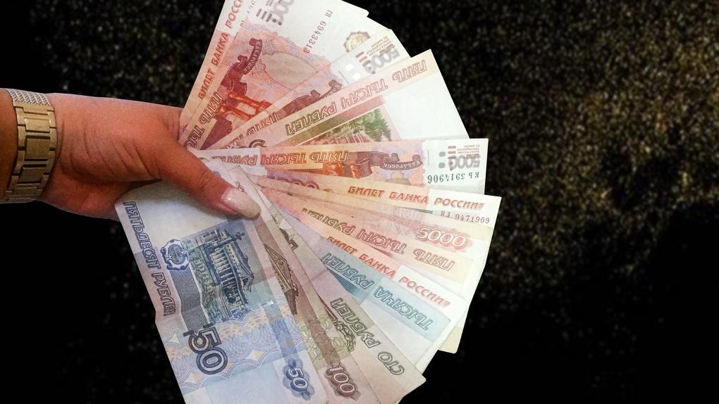 Новосибирскую компанию оштрафовали на один миллион рублей за липовые сертификаты об образовании