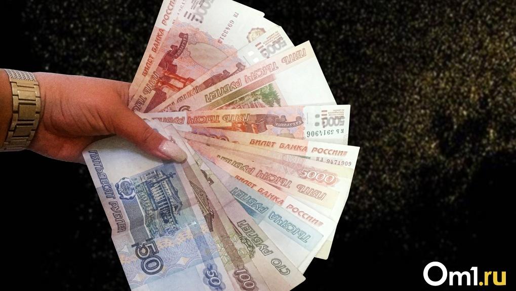 В Новосибирской области экс-начальник «Почты России» получила срок за присвоение денег клиентов